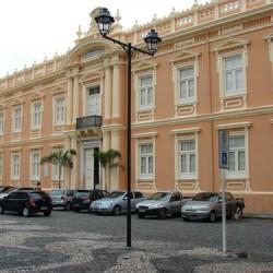 Museu Afro Brasileiro